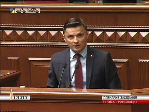 Ухвалення антиолігархічного пакету законів ‒ це стратегічне завдання влади, ‒ Михайло Головко