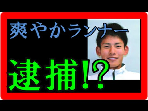久保田和真の画像 p1_18