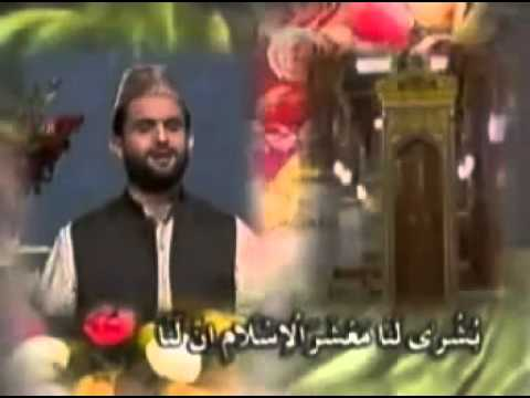 Maula Ya Salli Wa Sallim Daiman Abadan In Arabic Urdu & English video