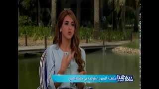 اخصائية التغذية لمى النائلي  التخلص من دهون البطن- الكرش - رشاقة - حمية Lama Alnaeli Dubai TV