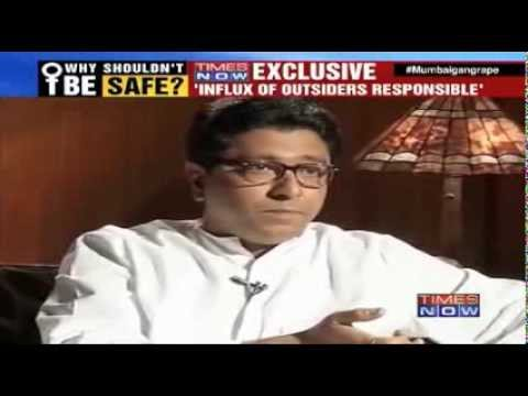 Latest Raj thackeray hillarious line kills Arnab Goswami (August...