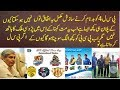 Ipl 4 2019 ! Bad Update For Pakistan Super League 4 2019 ! What Policy & What Role Better For Psl 4
