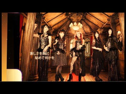 SHOW-YA - 限界LOVERS feat.安室奈美恵