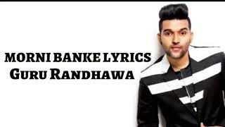 Guru Randhawa Morni Banke Badhaai Ho Tanishk Bagchi Neha Kakkar Ayushmann K Sanya M