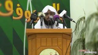 Abdullah al-Sudais Son of Shaykh Abdul Rahman al-Sudais