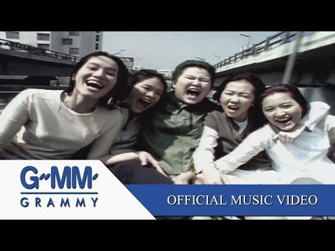 ไชยา - BUDOKAN【OFFICIAL MV】