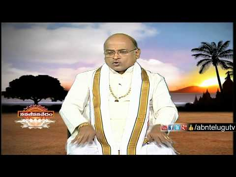Garikapati Narasimha Rao About Comparison of Shiva With Clouds | Nava Jeevana Vedam | Episode 1289