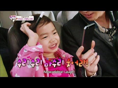 The Return of Superman | 슈퍼맨이 돌아왔다 - Ep.20 (2014.04.06)
