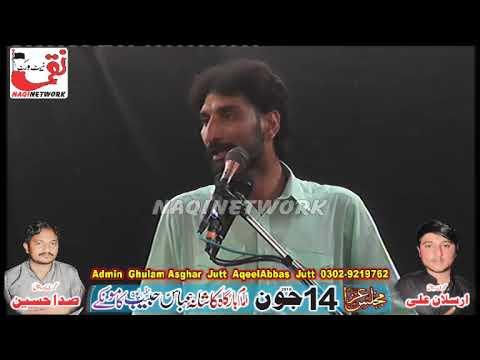 Zakir Syed Gulshan Shahzad  14 June 2019 Habib Pura Kamoke