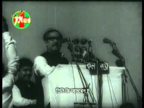 Bangla song dedicated to Father of nation Bangabandhu Sheikh...