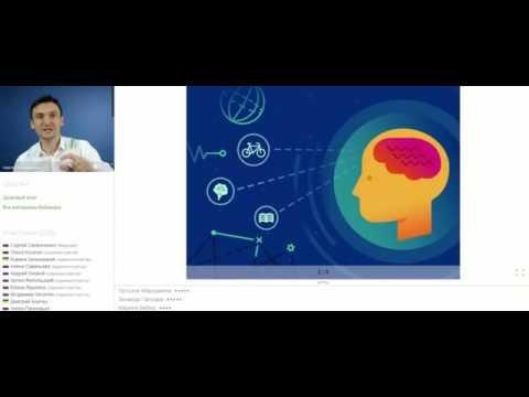 Здоровый мозг и улучшение когнитивных способностей. Здоровые новости с Сергеем Семенченко