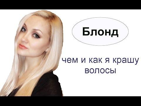 ПОКУПКИ Белорусская косметика LUXVISAGE RELOUIS Новый ПАРФЮМ на tubethe.com