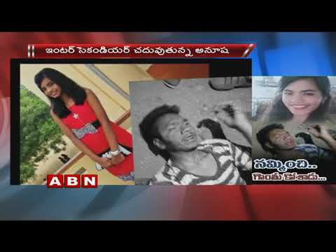 Girl's Throat Slit By Boyfriend Near Osmania University | Hyderabad