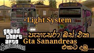 Pahasara Bus In Gta Sanandreas Game.