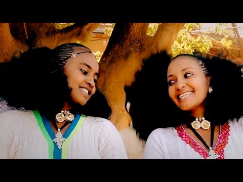 Solomon Yikunoamlak - Muley /ሙለይ New Ethiopian Traditional Tigrigna Music (Official Video)