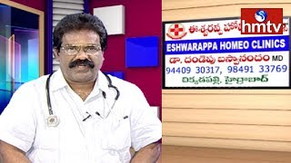 Dr. Dandepu Baswanandam andamp; Dr. D Srivani About Psoriyasis Treatment | Eshwarappa Homeo Clinic | hmtv