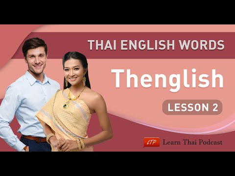 Learn Thai English Words 2 - Thai Language Lessons