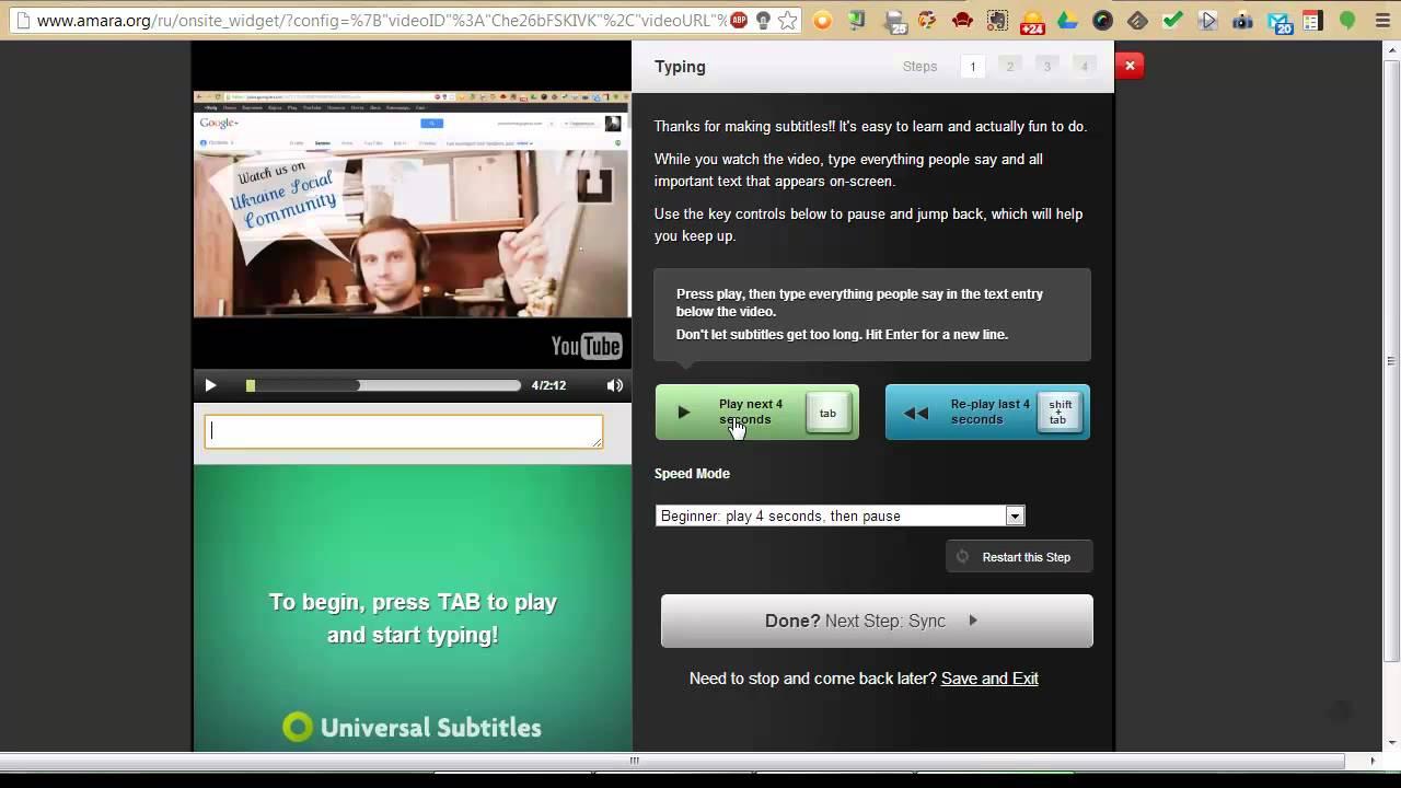 Как создать субтитры к видеоролику - YouTube