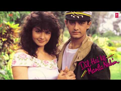 O Mere Sapno Ke Saudagar Full Song (audio) | Dil Hai Ke Manta Nahin | Aamir Khan, Pooja Bhatt video
