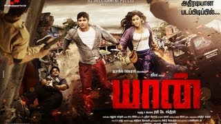Yaan - Yaan (2013) Tamil Movie First Look Gallery by 3r Productionz  *ing Jiiva,Thulasi Nair,Prakash Raj