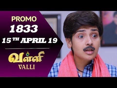 Valli Promo 15-04-2019 Sun Tv Serial Online