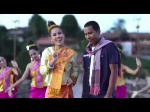 Lum Lao 3 in 1 - Laos