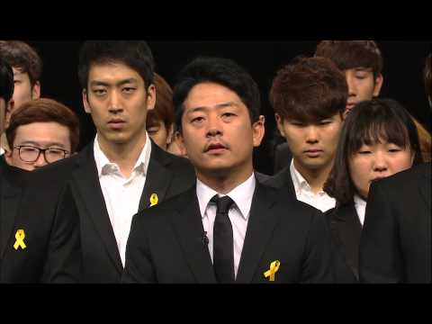 [HIT] 세월호 참사 애도하는 개콘 오프닝 개그콘서트 20140525
