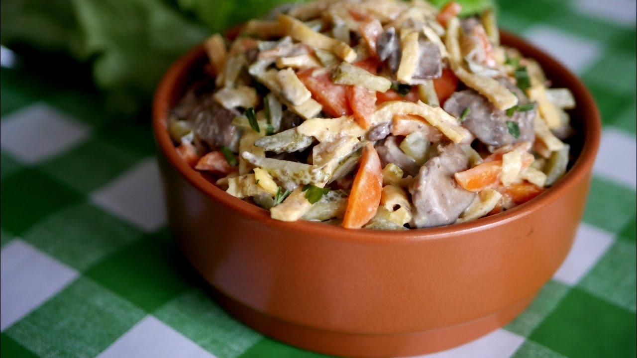 Салат из куриной печени маринованными огурцами