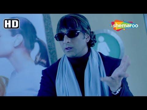 Golmaal Returns Full Hindi Movie Part 8 (HD) -  Ajay Devgn - Kareena Kapoor - Arshad Warsi thumbnail