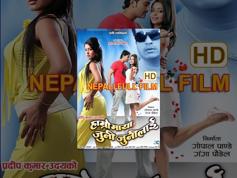 Hamro Maya Juni Juni Lai - Shree Krishna Shrestha, Neeta Dhungana, Rekha Thapa video