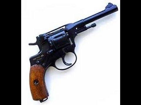 Револьвер  Российской армии Наган 1895 года