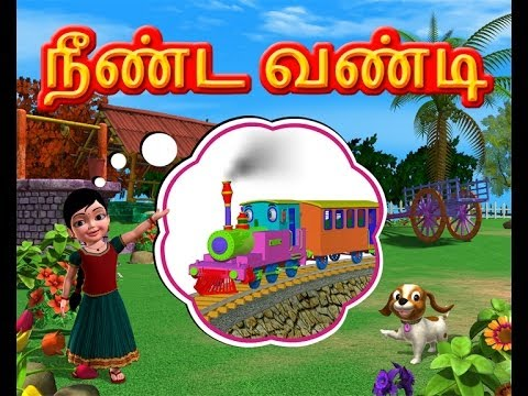 Neenda Vandi - Tamil Rhymes 3d Animated video
