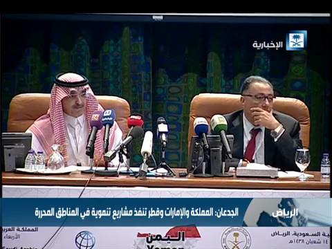 فيديو: شاهد.. مشاريع تنفذها المملكة والإمارات وقطر في اليمن