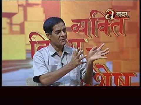 Bekti, Bishaya Ra Bishesh - (Upendra Khannal)