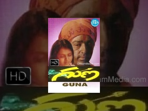 Guna (1991) || Telugu Full Movie || Kamal Haasan - Roshini -...