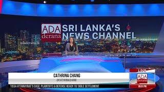 Ada Derana First At 9.00 - English News 25.03.2019