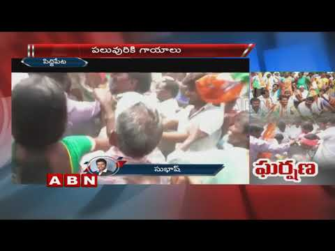 Clashes Between Congress and TRS Activists | Siddipet District | ABN Telugu