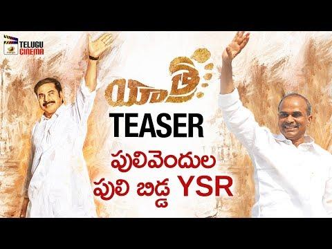 Yatra Movie TEASER | Mammootty | YSR | Mahi V Raghav | #YatraTeaser | Mango Telugu Cinema