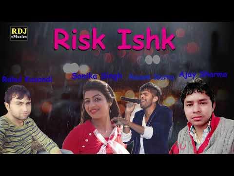 New Song 2018 #Risk ishk #Masoom Sharma # Ajay sharma# Haryanvi Dj Song Lovely Music Company #1