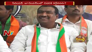 Huge Competition for Nizamabad Urban MLA Ticket from BJP Party | Off The Record | NTV