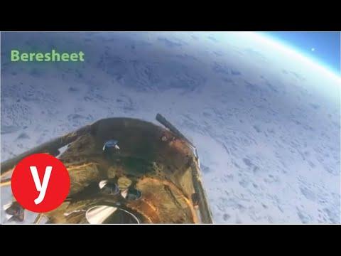 """החללית הישראלית תעשה היסטוריה ונתחת הלילה על הירח - ריאיון לאולפן עם ד""""ר יגאל פת-אל"""