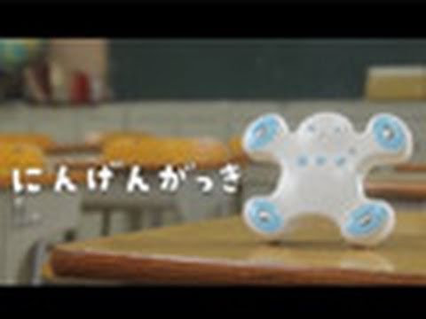 Tech - Bizarre Japanese Toy Turns Bodies into Orchestras