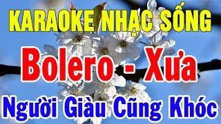 Karaoke Liên khúc Nhạc Sến Siêu Hay | Tuyển Tập Bolero Trữ Tình Nhạc Xưa Dể Hát | Trọng Hiếu