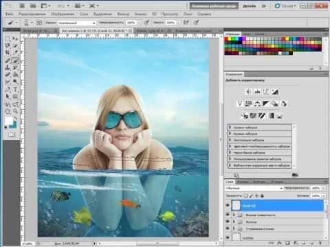 Как сделать плакат с фотографиями в фотошопе для начинающих