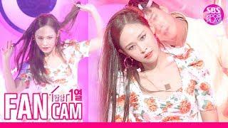[안방1열 직캠4K] 선미 댄서 주희 (아우라 단장) '날라리' (SUNMI DANCER JUHEE  'LALALAY' Fancam)ㅣ@SBS Inkigayo_2019.09.01
