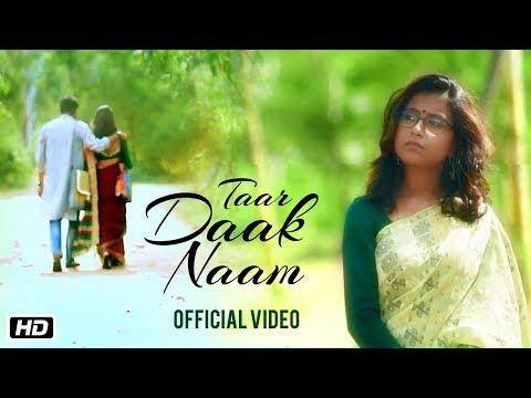 Taar Daak Naam | Srija | Srijato | Joy Sarkar | Bengali Song 2017 #1