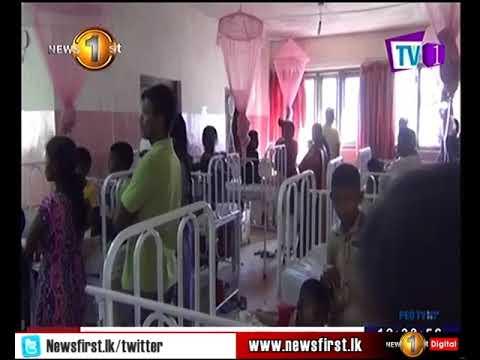 54 children hospital|eng