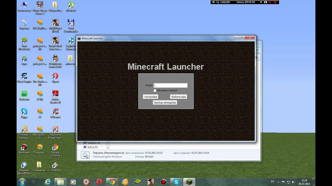 Скачать карту на майнкрафт 1.5.2 скай блок - Minecraft