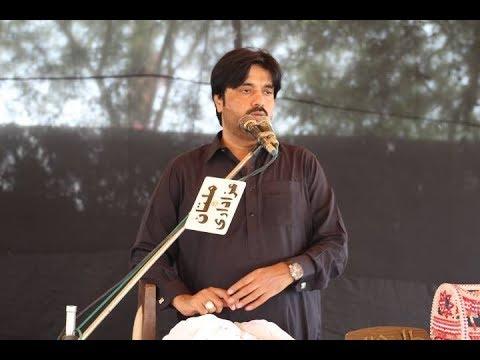 Allama Aqil Raza Zaidi | Majlis 5 August 2018 | YadGar Majlis | Burgh Sargana KabirWala