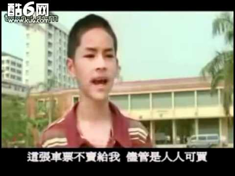 Thai Gay Film Love Of Siam-ticket (day Trip)中文字幕版.flv video